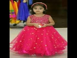 Trendy Dresses For <b>Kids</b> frocks||<b>new model</b> frocks for baby <b>girls</b> ...