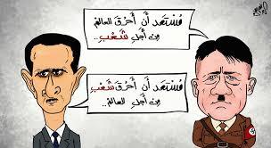 بكائية على جدارية دمشق