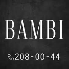 <b>Bambi</b> в Красноярске на Карла Маркса, 73а — отзывы, адрес ...