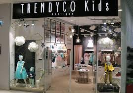 Магазин авторской детской одежды <b>Trendyco Kids</b> в ТЦ Реутов ...