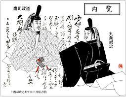 「廷臣二十二卿列参事件」の画像検索結果