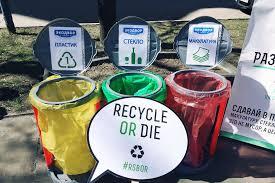 5 шагов, как организовать раздельный <b>сбор мусора</b> в своем дворе