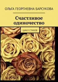 {title} - купить книгу в интернет магазине{countAuthors, select, 1 ...