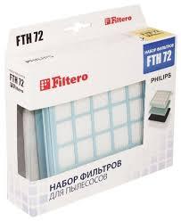 <b>Filtero Набор фильтров FTH</b> 72 — купить по выгодной цене на ...