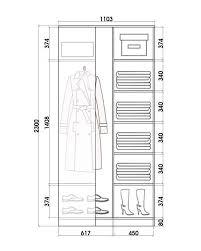 <b>Шкаф</b>-<b>купе</b> ОПТИМА <b>2</b>-<b>х дверный</b> угловой