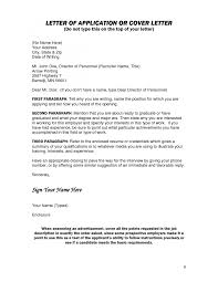 how to start off a cover letter dear never start a cover letter  smlf