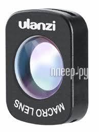 <b>Объектив Ulanzi OP-6 Macro</b> Lens для Osmo Pocket 17964 купить ...