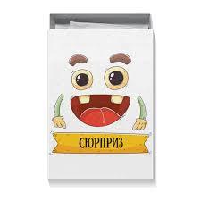 <b>Коробка для футболок</b> Сюрприз #2432697 от BeliySlon