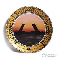 <b>Декоративная тарелка</b> «<b>300</b>-летие Санкт-Петербурга. Мосты ...