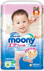 """<b>Подгузники</b>-<b>трусики</b> детские """"<b>moony man</b>"""" размер м ..."""