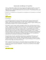 targeted cover letter samples job cover letter examples store manager cover letter sample