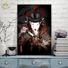 Japanese <b>Woman Samurai</b> Wall Art Canvas Framed Print Painting ...