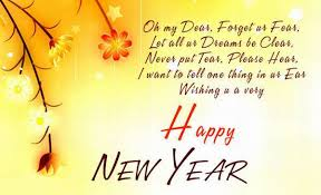 Happy New Year 2015 sayings for friends