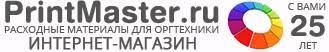DR-3100 <b>картридж</b> (<b>Brother DR3100</b>) - PrintMaster.ru