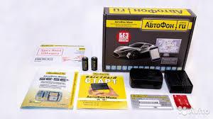 <b>GPS</b>/Глонасс <b>маяк Автофон SE</b>, новый, на гарантии купить в ...