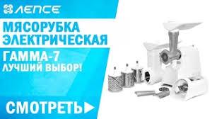 Видеозаписи Интернет-магазин <b>ЛЕПСЕ</b> | ВКонтакте