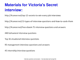 victoria    s secret interview questions and answers
