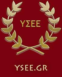 「363 Flavius Claudius Julianus logo」の画像検索結果