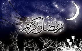 Image result for حلول رمضان 2016lrm;
