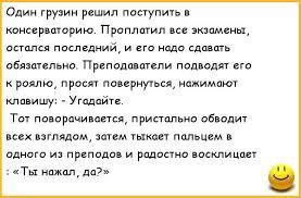 """""""Просто по-братски, как другу и близкому человеку"""", - грузин предлагал пограничнику 400 долларов за возможность въезда на территорию Украины - Цензор.НЕТ 4949"""