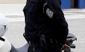 Αποτέλεσμα εικόνας για ομάδα Αστυνομικών