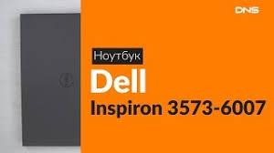 <b>Dell Inspiron 3573</b> (I315P54H10DIL-BK) купить в интернет ...