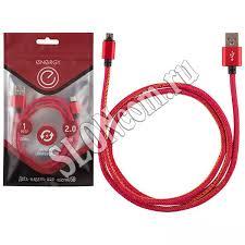 <b>Кабель USB</b>/<b>MicroUSB</b> красный деним, <b>Energy</b> ET-04   Провода и ...