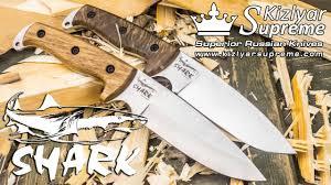 <b>Нож Shark</b> от Kizlyar Supreme - YouTube