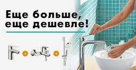 <b>Душевые системы</b> Showerpipe и душевые панели