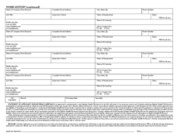 baptist health richmond apply for a job click here for a printable application part ii