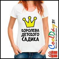 <b>Майка детская</b> в Беларуси. Сравнить цены, купить ...