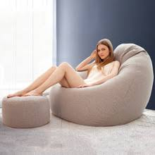 Buy bean sofa and get free shipping on AliExpress.com