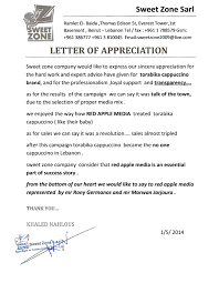 sweet zone letter of appreciation for the tora bika campaign sweet zone appreciation