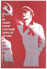 """V.I Lenin:""""Tareas de las Juventudes Comunistas""""(Discurso en la I Sesión del III Congreso de Juventudes Comunistas de Rusia  Moscú, 2 de octubre de 1920) Images?q=tbn:ANd9GcTnL9dW9qxkbnu9IZMXx7ttyHd_VlL6E6BJVMb0_AjNziY7d-I_"""