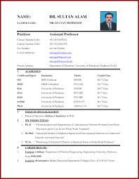 biodata form sendletters info biodata form 68634747 png biodata sample