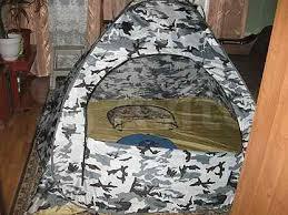 <b>Палатка для зимней рыбалки</b> - купить в России с доставкой ...