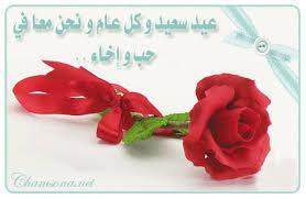 منتديات شلغوم العيد تتمنى لكم عيد فطر سعيد و عمر مديد  Images?q=tbn:ANd9GcTnX4k_y3Gak8xhaPhuqyu6mOgwOrX-5Vv4Q8Yt_1YuwOHbXrvv
