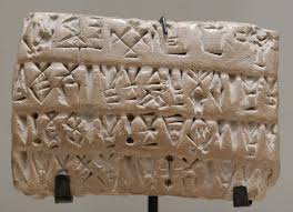 Economic tablet with numeric signs. Proto-Elamite script in clay ...