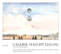 Saul Steinberg-Galerie Maeght Lelong-1985 Lithograph - Walmart ...