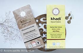 """<b>Растительная краска для волос</b> """"Темно-коричневый"""" Khadi ..."""