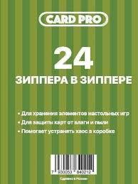 Набор пакетиков-зипперов с защелкой (24 шт.) Card-pro ...