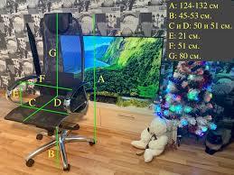 Решено: <b>Компьютерное кресло Everprof Deco</b> для руководителя ...