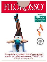 <b>Колготки</b> Filorosso Terapia <b>80 den</b> лечебно-профилактические, 2 ...