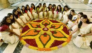 onam the vasudhaiva kutumbakam festival of business onam the vasudhaiva kutumbakam festival of