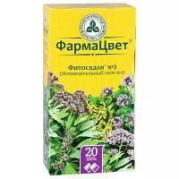 Натуральные <b>успокоительные</b> препараты купить в Москве ...