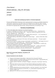 sample resume for dental assistant sample resume  dental
