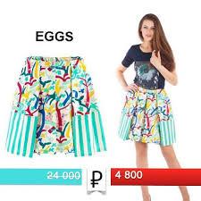 <b>Юбка EGGS</b> Производство: Италия Состав: • юбка: хлопок 100 ...