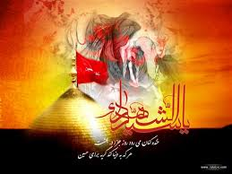 Image result for شور محرم