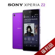 拆封福利品,Sony,智慧型手機,3C-momo購物網