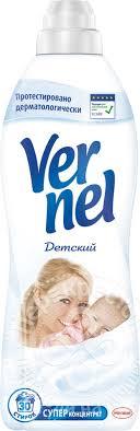 Купить <b>Кондиционер для белья Vernel Детский</b> 910мл с ...